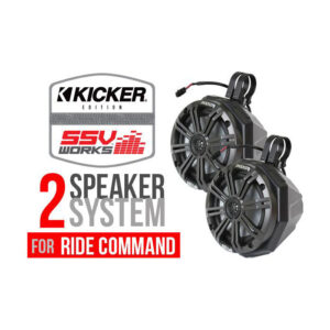 SSV Works RZ4-C2KRC